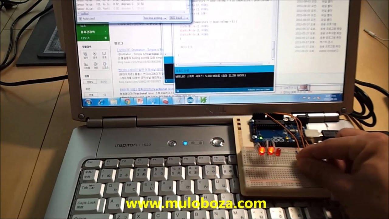 Arduino starter kit project love o meter 아두이노 스타터