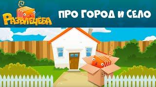 Кот Кубокот и Развлечёба на СТС Kids! Серия 3