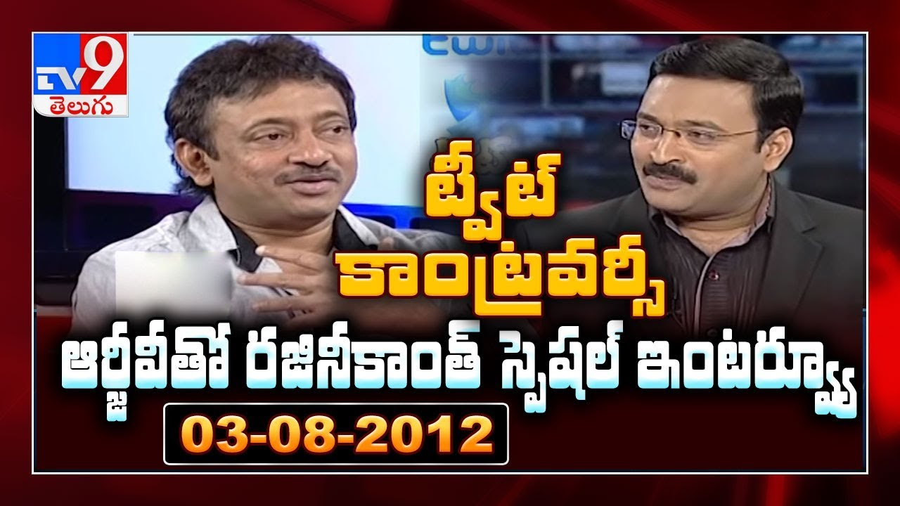Special interview with RGV over his controversial tweets ...
