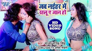 लो आ गया इस लगन में हर आर्केस्ट्रा में धूम मचाने वाला गाना - Manya Manib Singh