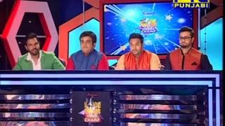 Voice Of Punjab Chhota Champ | Contestant Shahid Ali | Episode 23 | Quarter Final 1