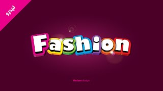 colorful 3D text effect illustrator