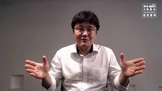 2020년 영암청년 백투베이직 시즌 1 사복음서 성경통…