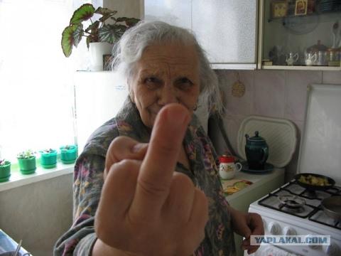 Бабушка - download-