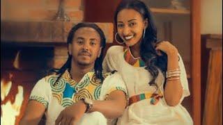 Ethiopian Music: Befi Yad በፊ ያድ