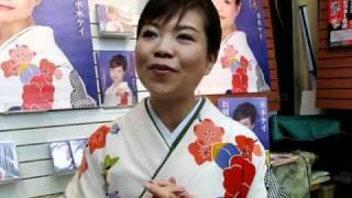 水木ケイ - 恋うさぎ