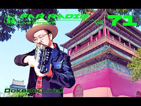 FAR Radio Live Stream Vol 71   Dokedo