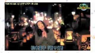 半蔵門メトロポリタンゲート TOKYO MXにて不定期放送中! http://s.mxtv....