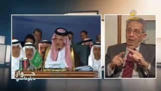 السيد عمرو موسى يتحدث عن دور الجامعة العربية في استيعاب مشاكل العراق منذ بدايتها