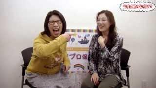 【ホリプロ保育園YouTubeチャンネル登録】http://goo.gl/86jxPk 【ホリ...