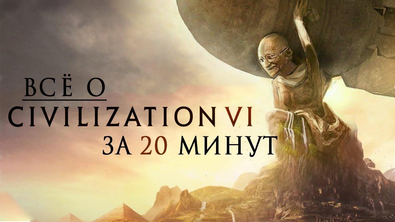 Купить Sid Meier's Civilization VI Digital Deluxe Edition