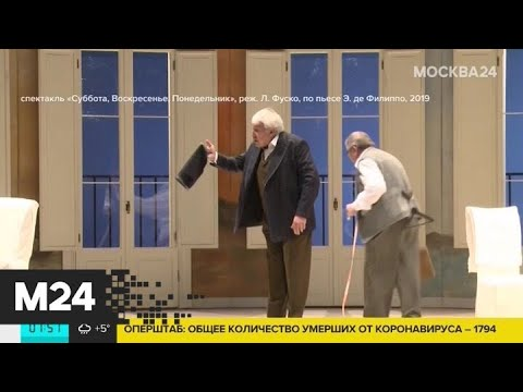 "На платформе ""Онлайн театр"" покажут спектакль театра Вахтангова - Москва 24"