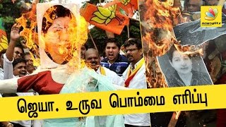 Cauvery Issue : Jayalalitha effigy burnt in Karnataka