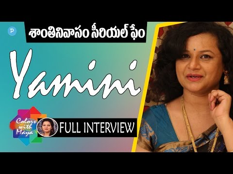 Shanti Nivasam fame TV Artist Yamini Full Interview || Colors with Maya