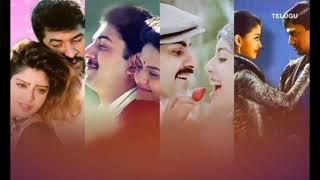 Telugu melody songs  Old Hit songs