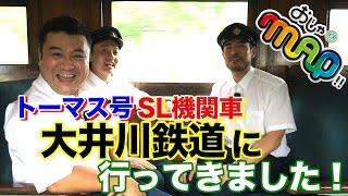 10月5日水曜よる7時~『おじゃMAP!!2時間スペシャル!!』 山崎弘也さ...