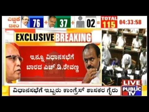 SC Dismisses Plea Against Bopaiah as Pro Tem Speaker, Orders Live Telecast of Karnataka Floor Test
