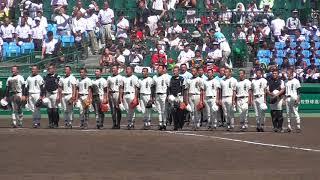 高校野球100回記念大会 広陵VS二松学舎 9表