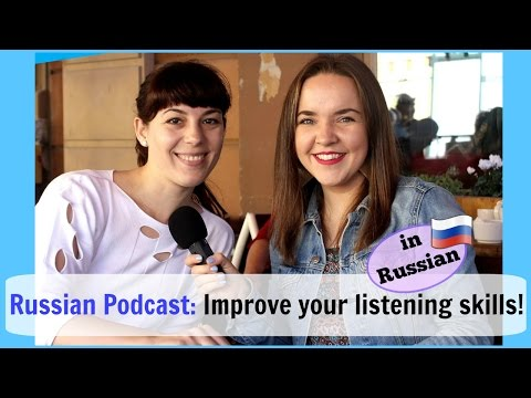 Russian Conversations 20. Listen to Russian Podcast! 🎧 Meet Tatiana Klimova