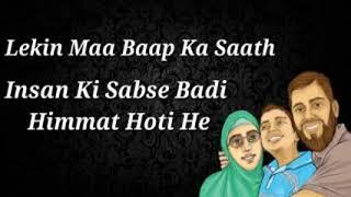Ya Allah Tofiq De Hme || Islamic Whatsapp Status sms