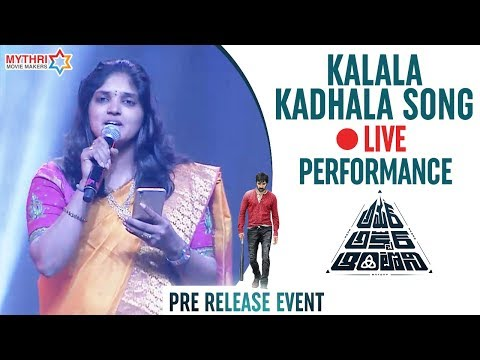 Kalala Kadhala Song LIVE Performance | Amar Akbar Anthony Pre Release Event | Ravi Teja | Ileana