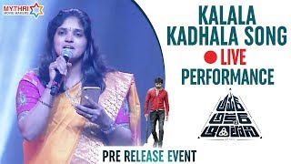 Kalala Kadhala Song LIVE Performance   Amar Akbar Anthony Pre Release Event   Ravi Teja   Ileana
