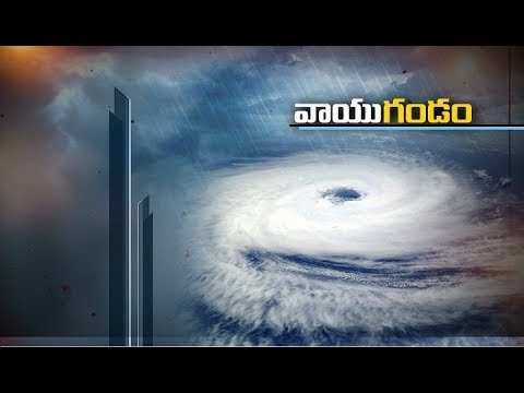 Andhra Pradesh To Get Heavy Rains Due To Depression In Bay