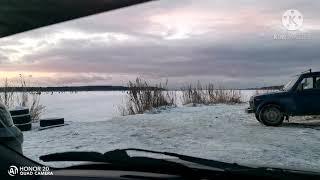 Открытие зимней рыбалки Озеро Буссе Поездка с ночёвкой