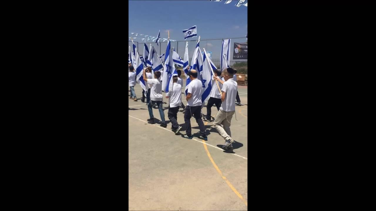 Max Shemesh: Daglanut Ahavat Yisrael 2016 Ramat Bet Shemesh