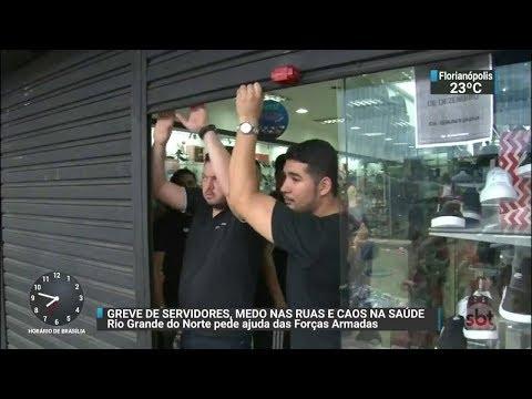 Paralisação da Polícia Militar leva pânico ao Rio Grande do Norte   SBT Brasil (20/12/17)