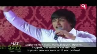 Авет Маркарян и Ислам Итляшев   Черные глаза