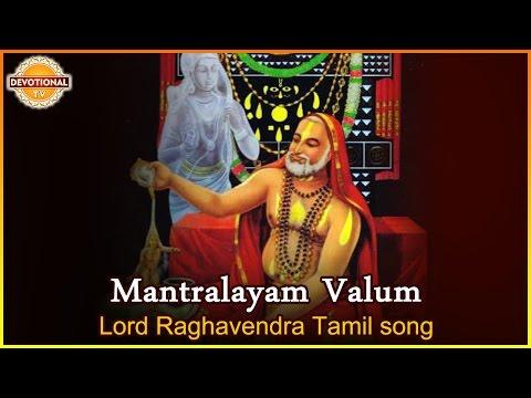 Sri raghavendra tamil movie song free download : Rajesh