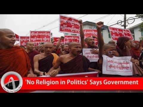 Rohingya Daily News 28 August 2016