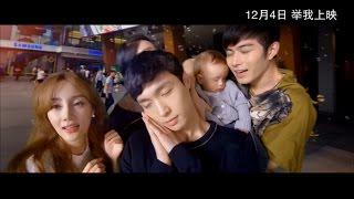 (Eng Sub/日本語字幕/한글자막) 从天儿降 Oh My God OST 青春快乐 MV - Zhang Yixing Li Xiaolu & Coco