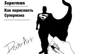 How to Draw Superman / Как нарисовать Супермэна / DA(Приветствую всех! Меня зовут Dexter, и это моё первое видео на канале. Если вы хотите научится рисовать, то это..., 2014-07-22T15:55:12.000Z)