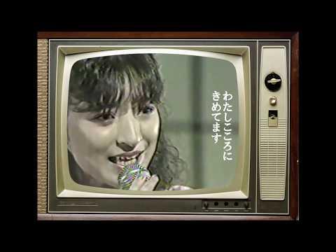 瀬戸の恋唄 小椋幸子