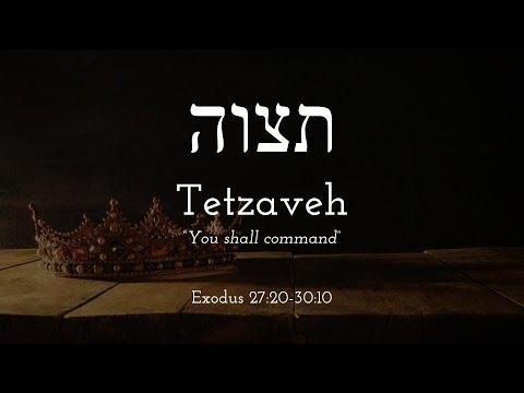 Tetzaveh - Free Biblical Hebrew Lessons, Learn Trope