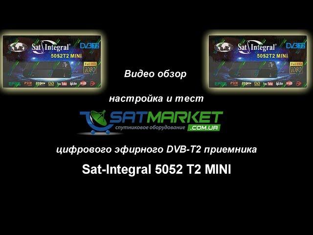 Видео обзор Sat-Integral 5052 MINI, настройка Т2, тест YouTube IPTV Megogo