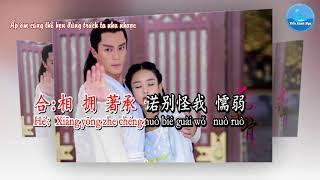 Không Thể Nói [不可说] – Hoắc Kiến Hoa & Triệu Lệ Dĩnh [霍建华 & 赵丽颖] (Karaoke - giữ giọng nam)