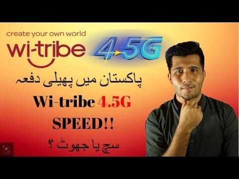 Wi-tribe 4.5G Service In Pakistan !! | Kiya Ye Sach Main 4.5G Service Hai??