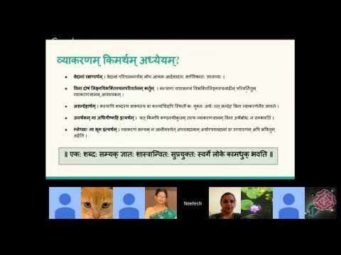 Paninian Sanskrit Grammar Overview - Part 1 - Sanskrit Session - Neelesh