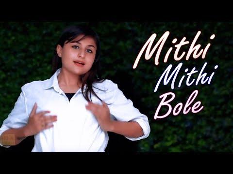 Mithi Mithi Bole || Hitesh Dhingra, Raju Punjabi, Teena || New Haryanvi Video 2017