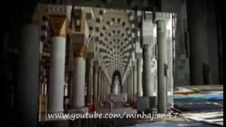 Qaseeda Burdah قصيدة البرده- Rahim Shah