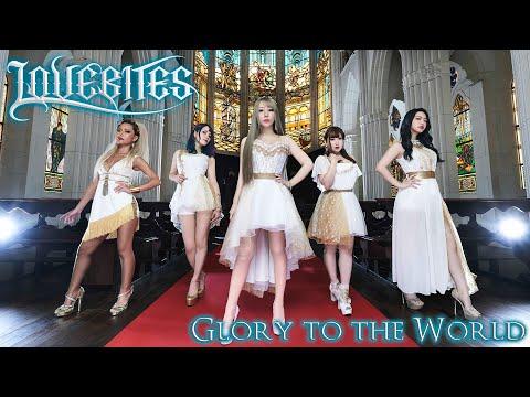LOVEBITES / Glory To The World [MUSIC VIDEO]