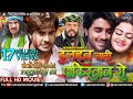 "Dulhan Chahi Pakistan Se | Pradeep Pandey ""Chintu"", Tanushree | Superhit Bhojpuri Action Movie"