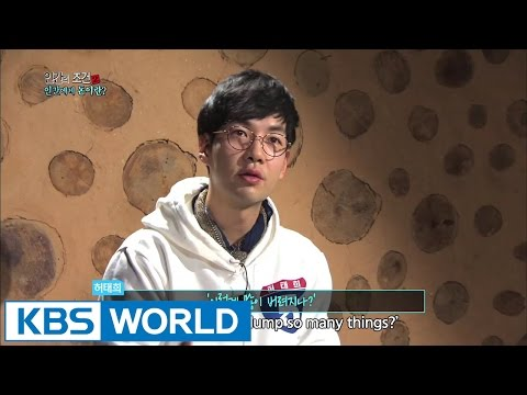 The Human Condition Season 2 | 인간의 조건 시즌 2: Living Without the Big 5: The 4th Episode (2015.2.13)
