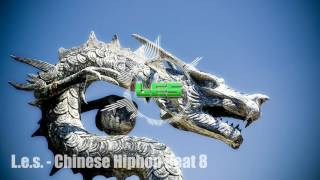 CHINESE HIPHOP BEAT 8 (REAL HIPHOP)