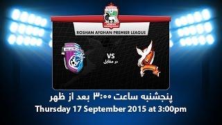 RAPL 2015: Toofan Harirod VS Simorgh Alborz