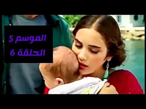 مسلسل زهرة القصر الجزء الخامس الحلقة 6 مترجم Hd Youtube