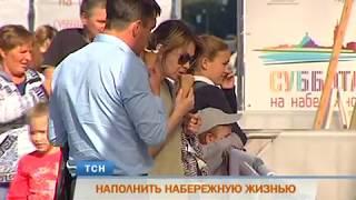 На набережной Перми появится фан-зона для болельщиков ЧМ-2018